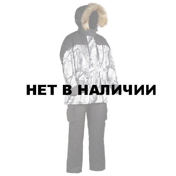 Костюм зимний женский Карелия