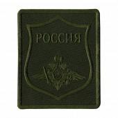 Нашивка на рукав с липучкой ВС пр 300 Сухопутные войска полевая пластик