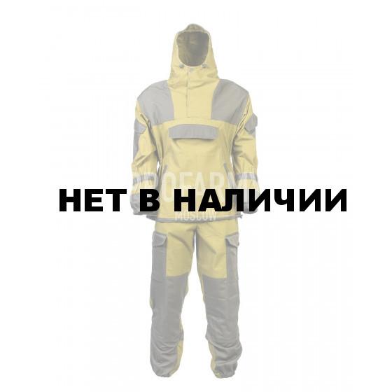 Костюм Горка-4
