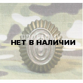 Кокарда МВД малая металлическая защитная без эмали ФМ-374