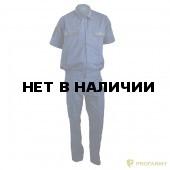 Костюм офисный Тип А синий рип-стоп с коротким рукавом
