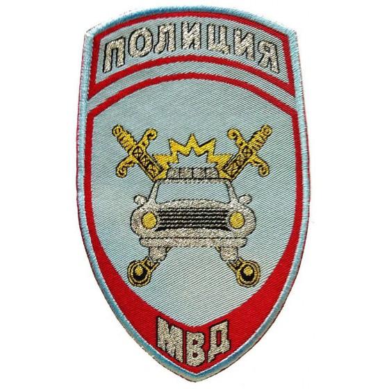 Нашивка на рукав Полиция Госавтоинспекция МВД России на рубашку тканая