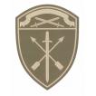Шеврон Росгвардия Северо-Западный округ в/ч оперативного назначения шелк олива