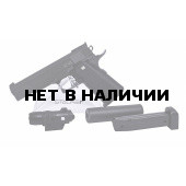 Пистолет пневматич. Stalker SA5.1S (Hi-Capa 5.1) + ПБС + ЛЦУ