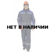 Костюм Галлон утепленный NEW (синий-вас.)