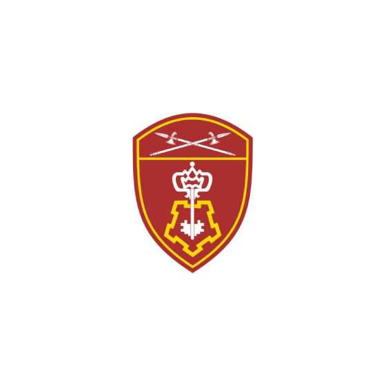 Нашивка на рукав с липучкой Росгвардия Уральский Округ Вневедомственная охрана пластик