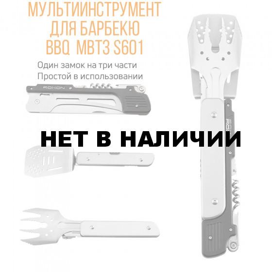 Компактный мини набор для барбекью S601 (Roxon)