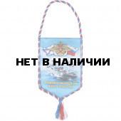 Вымпел АВТО двухсторонний ВС России ВМФ шелкография