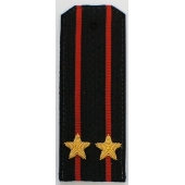 Погоны Береговые части ВМФ вышитые Подполковник повседневные трапеция