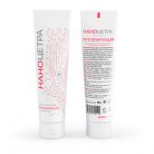 Крем для защиты рук и лица регенерирующий (восстанавливающий) Наноцетра® 100мл. (60шт. в уп)