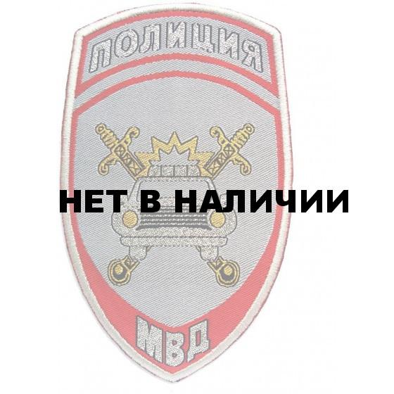Нашивка на рукав Полиция Госавтоинспекция МВД России парадная серая тканая
