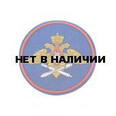 Нашивка на рукав ВС РФ ВВС тканая