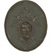 Нашивка на рукав с липучкой Следственный комитет РФ фон оливковый вышивка шелк