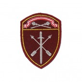 Нашивка на рукав Росгвардия Части особого назначения Центрального округа повседневная вышивка шелк