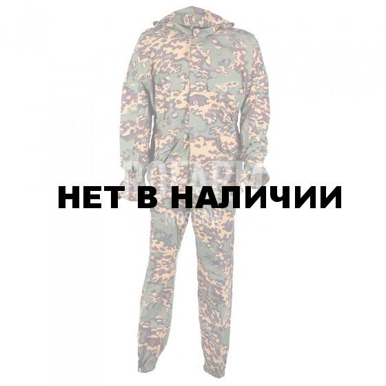 Костюм Сумрак MPP-13 (лягушка)