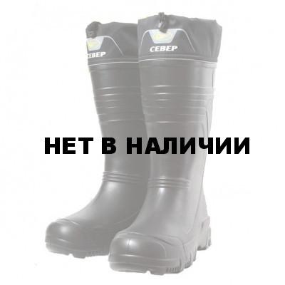 Сапоги зимние ЭВА Рокс Север С181 (-60С) черные(триплекс, манжета)