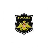Нашивка на рукав фигурная ВС РФ ВМФ черная пластик