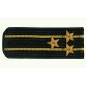 Погоны Береговая охрана ПС ФСБ вышитые Капитан 1 ранга повседневные