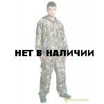 Костюм Red Head MAX-4 тростник