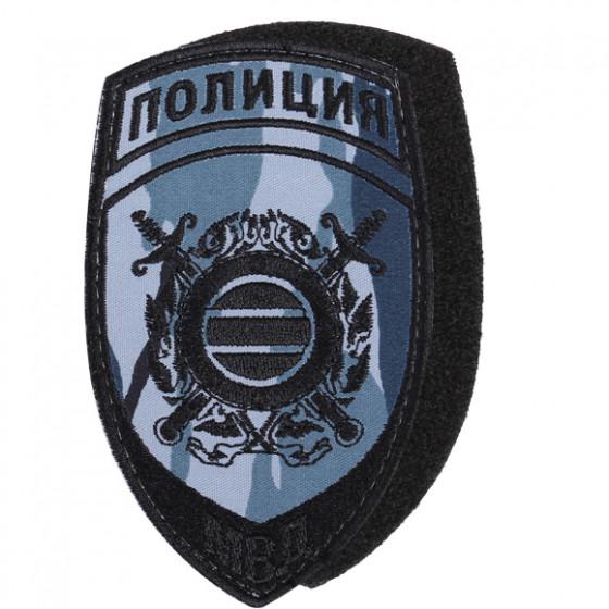 Нашивка на рукав с липучкой Полиция Подразделения охраны общественного порядка МВД России камуфляж шелк