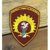 Шеврон Росгвардия воинских частей НВИ шелк