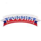 Термонаклейка -15511169 Россия вышивка