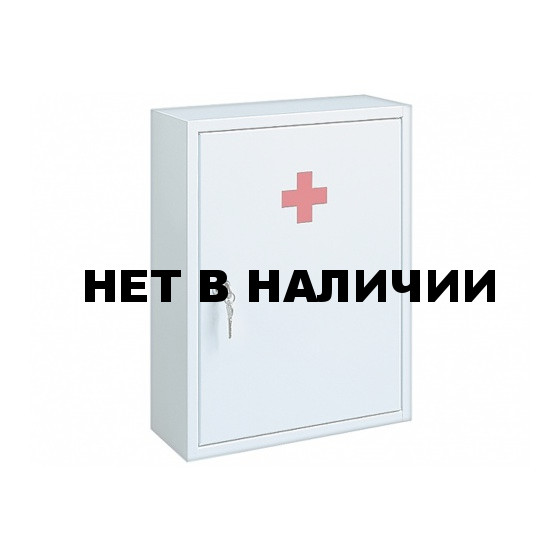 Аптечка производственная ВИТАЛ на 30чел. шкаф металл
