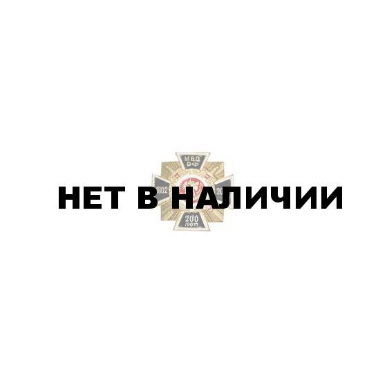 Нагрудный знак Крест 200 лет МВД РФ металл