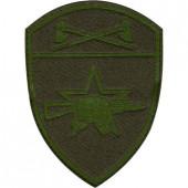 Нашивка на рукав с липучкой Росгвардия Приволжский Округ Спецназ полевая фон оливковый пластик