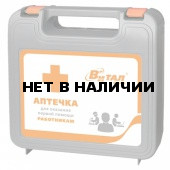 Аптечка первой помощи РАБОТНИКАМ ВИТАЛ футляр пластик