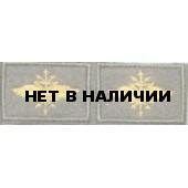 Эмблема петличная Войска связи нового образца повседневная вышивка шёлк