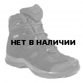 Ботинки ЭСО трекинговые ELKLAND, ПУ/Резина, мембрана, мод. 186