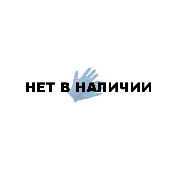 Перчатки нитрил.неопудрен.(7,0 гр),голубые,текстур.кон.пальцев ULT300 (коробка 500 пар/упак. 50 пар)