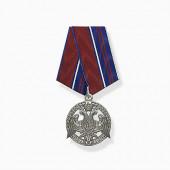 Медаль Росгвардия За проявленную доблесть 2 степени