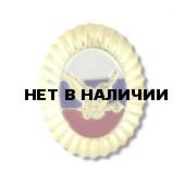 Кокарда ВОХР металл