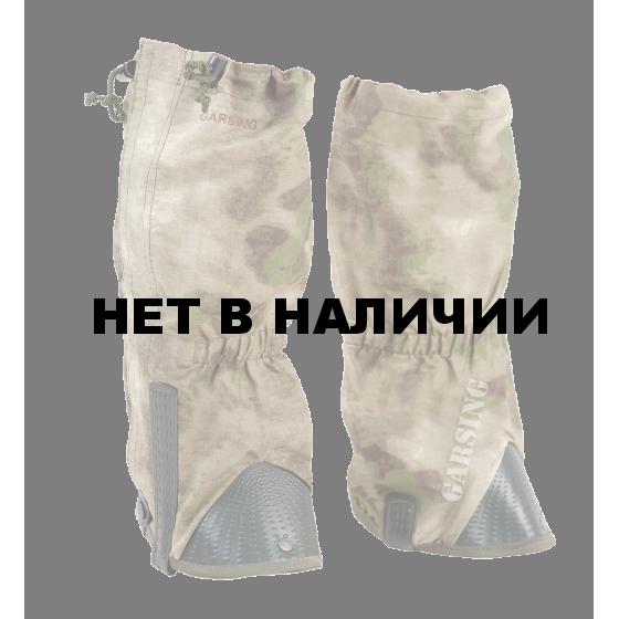 Гамаши ВЫХОД GSG-12 A-Tacs