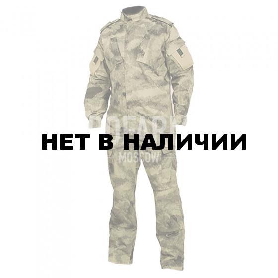 Костюм Defender СPR22 A-Tacs Au