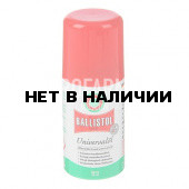 Масло Ballistol sprey 25мл