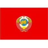 Флаг СССР с гербом