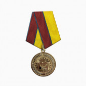 Медаль Росгвардия За особые достижения в учебе