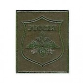 Нашивка на рукав с липучкой ВС пр 300 Войска связи полевая вышивка шёлк