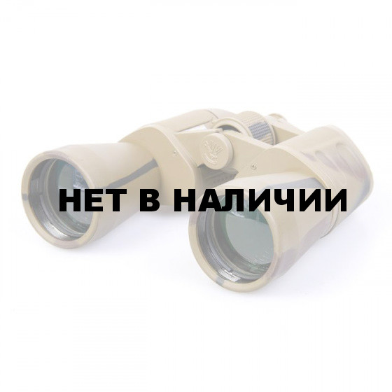 Бинокль Veber Classic БПЦ 16x50 камуфлированный
