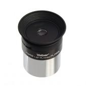 Окуляр для телескопа Veber Pluto 10mm PLOSSL 1,25