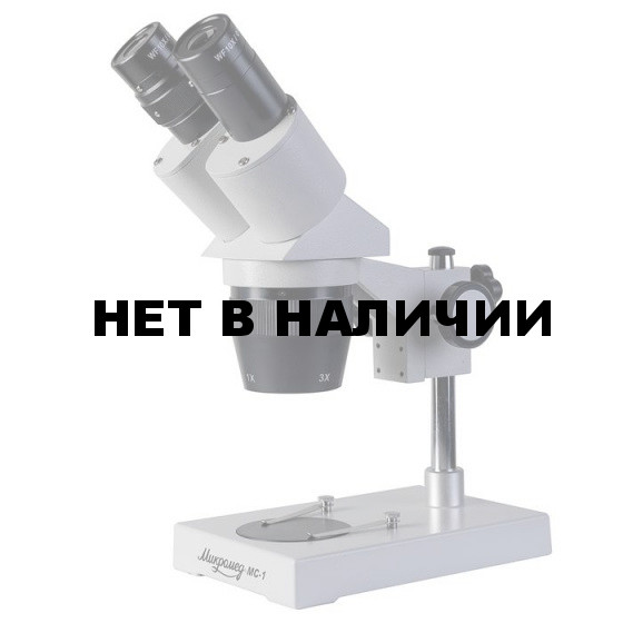 Микроскоп стерео Микромед MC-1 вар. 2А (2x/4x)