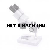 Микроскоп стерео МС-1 вар.1A (2х/4х)