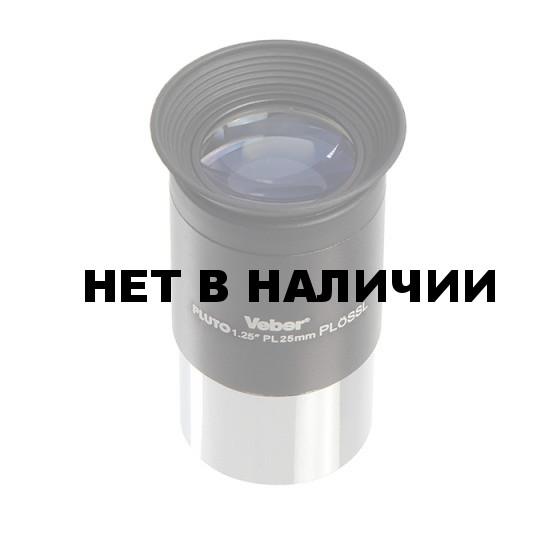 Окуляр для телескопа Veber Pluto 25mm PLOSSL 1,25