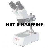 Микроскоп стерео Микромед MC-1 вар. 1С (1х/2х/4x)