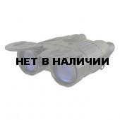 Бинокль Pulsar Expert VMR 8x40