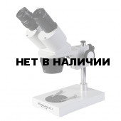 Микроскоп стерео Микромед MC-1 вар. 1А (1x/3x)