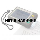 Лупа цифровая МИКМЕД Гомер, 10x, 3,5